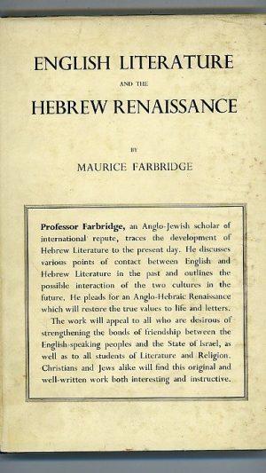 English Literature and the Hebrew Renaissance