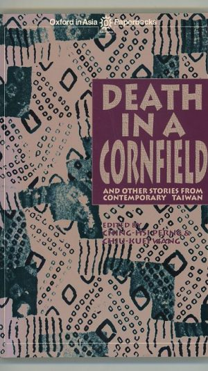 Death In A Cornfield and Other Stories from Contemporary Taiwan
