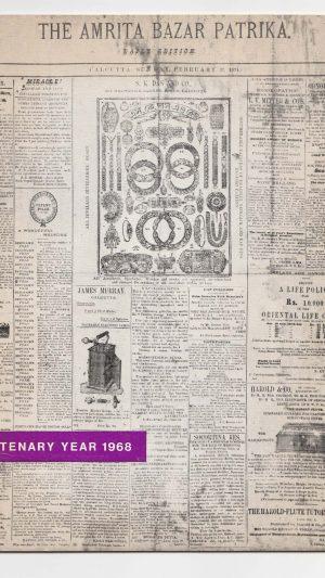 The Amrita Bazar Patrika Centenary Year 1968
