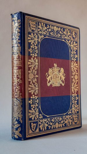 The Journal of The Household Brigade for the Year 1867